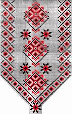 Вышивка мужской вышиванки схемы 196